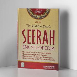 Seerah Encyclopedia
