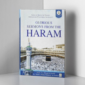 Glorious Sermons from the Haram - Darussalam Store