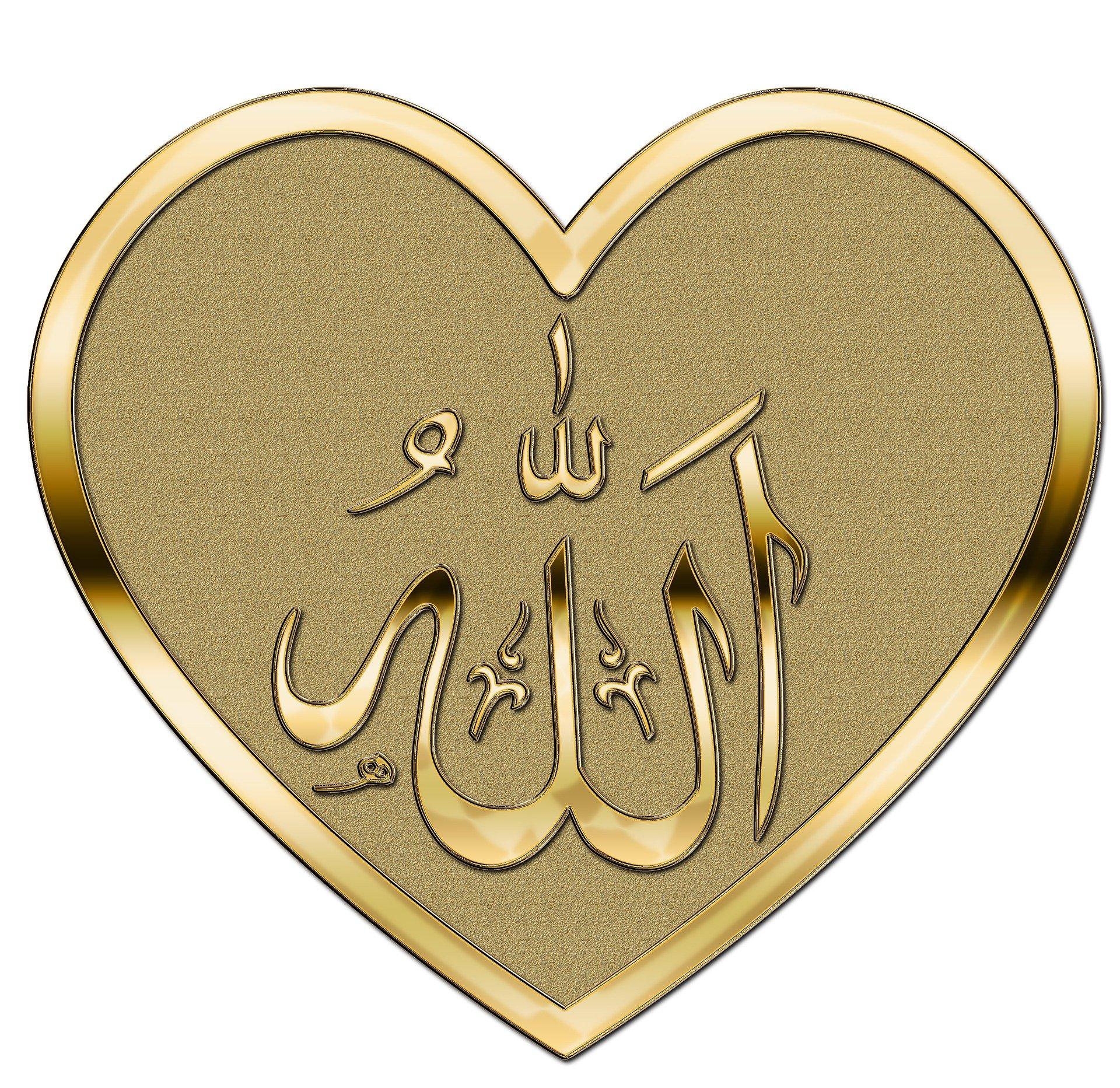 Invoke Allah