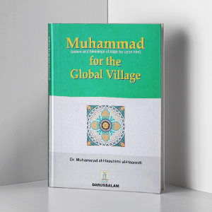 Muhammad (PBUH) for the Global Village - Darussalam Store