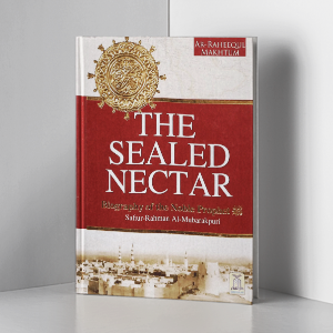 The Sealed Nectar (Ar Raheeq Al Makhtoum)- Darussalam Store