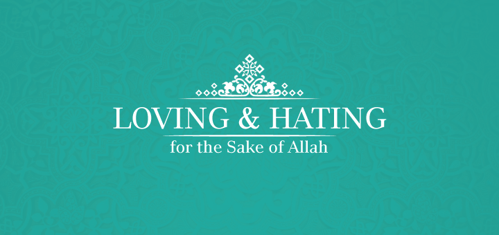 Loving-and-Hating-for-Allah