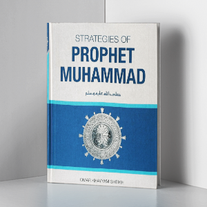 Strategies-of-Prophet-Muhammad-(SAW) - Darussalam Blog