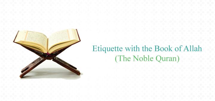 The-Noble-Quran