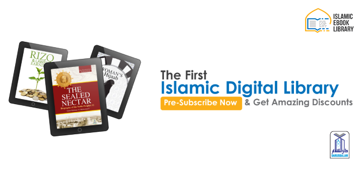 Islamic eBook Library