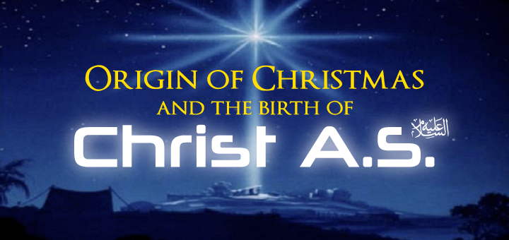 Christmas and the Birth of Christ A.S.