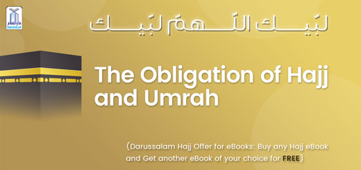 obligation of hajj and umrah