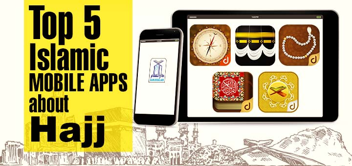 islamic mobile apps for hajj