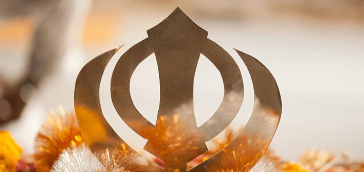 Concept of God in Sikhism