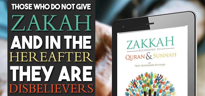 Islamic eBook Library