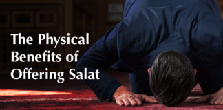 Physical benefits of Salat