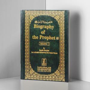 Biography of the Prophet PBUH