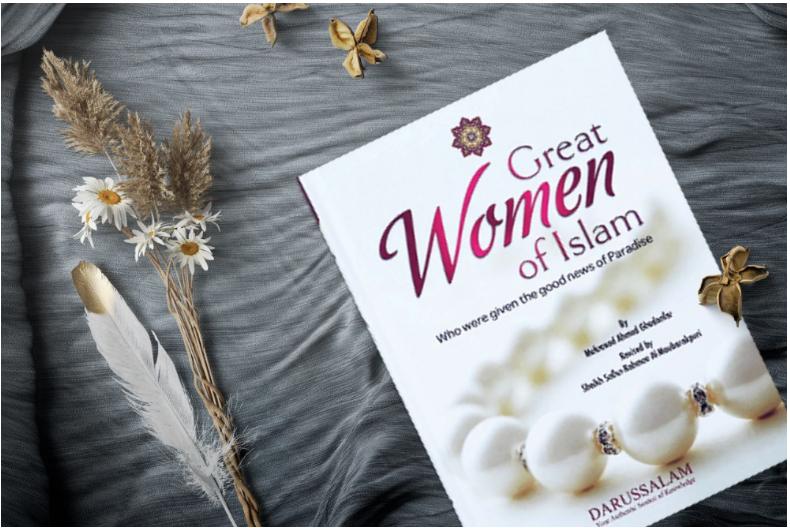 Great women of islam book