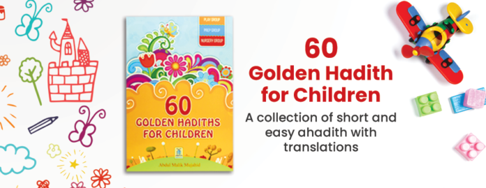 60 golden hadith for children