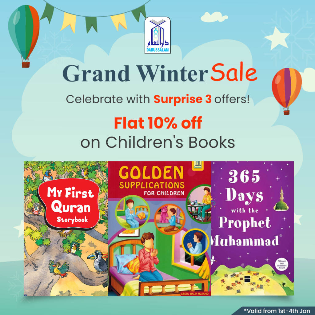 grand winter sale: surprise 3