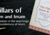 Pillars of Islam & Iman