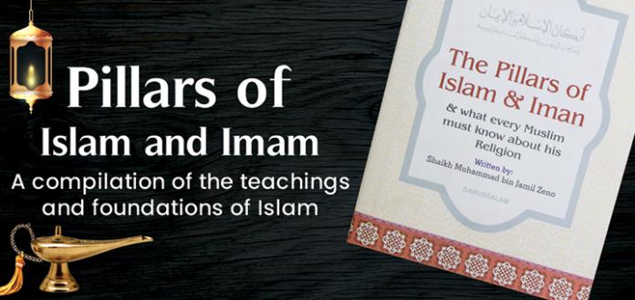 Pillars of Islam & Iman
