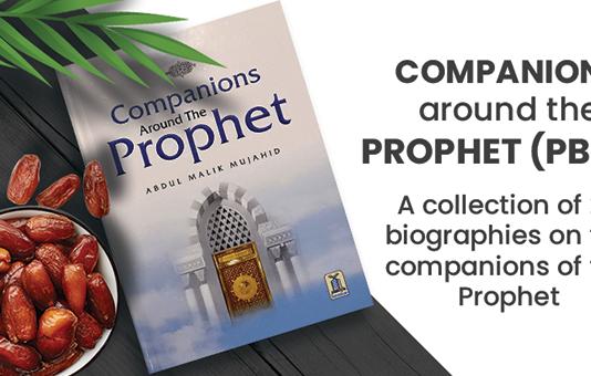 companions around the Prophet