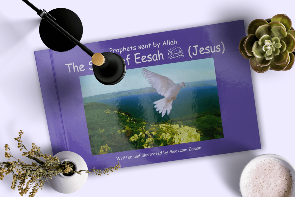 Story of Eesah (AS)