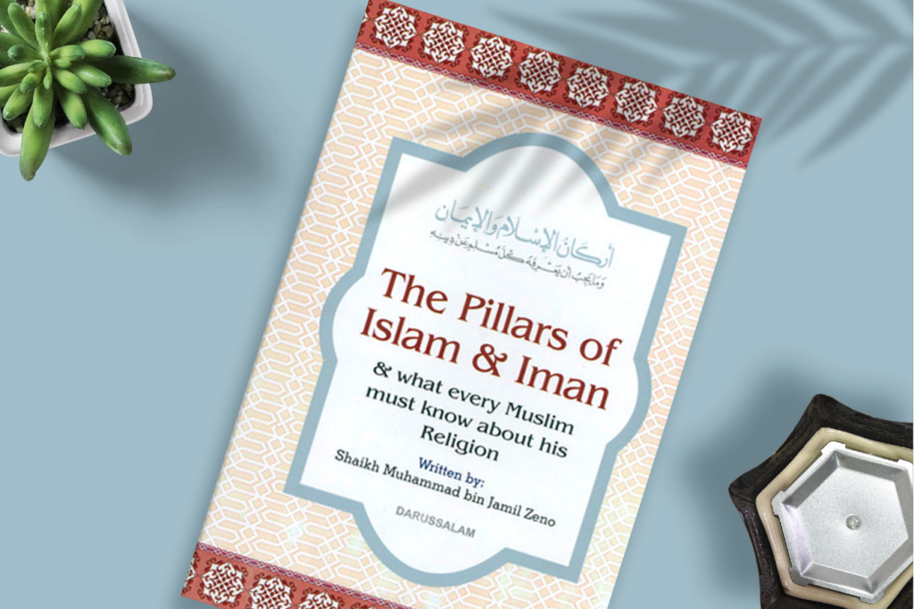 Pillars of Islam & Iman book