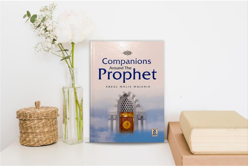 companions around the Prophet book