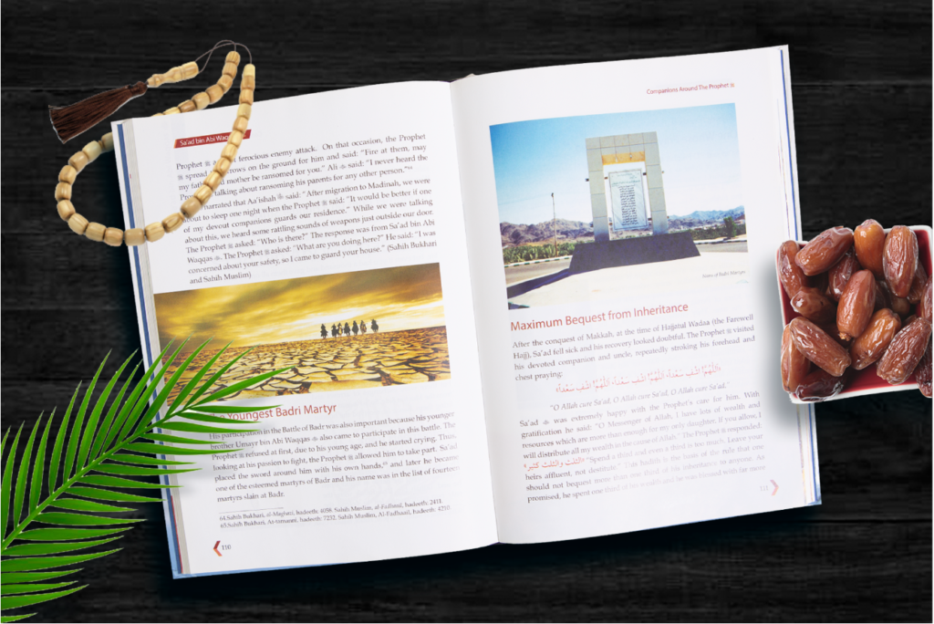companions around the Prophet (SAW) book