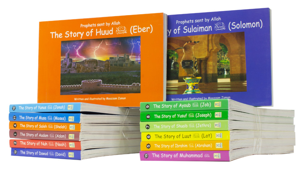 Prophets sent by Allah book set