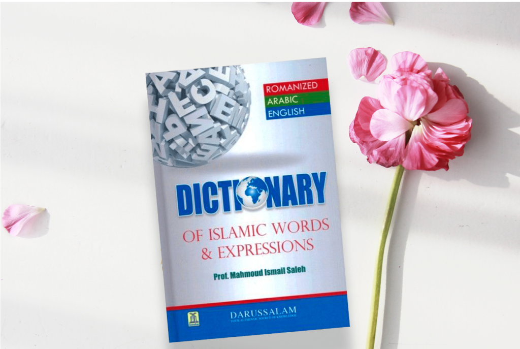 Dictionary of Islamic words & expressions book