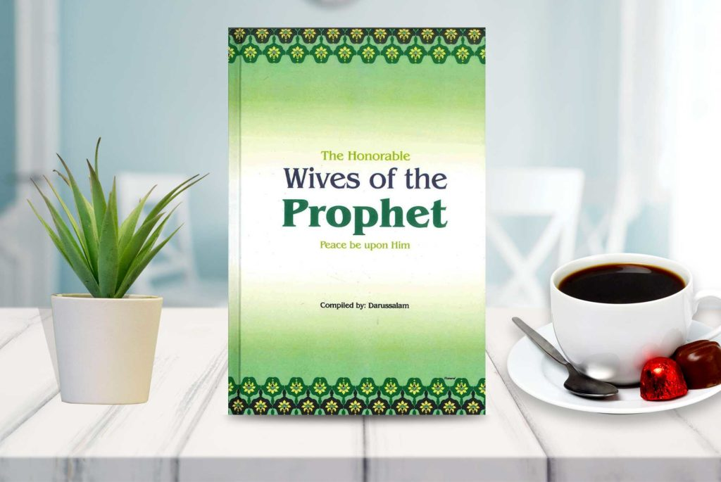 honourable wives of the Prophet book