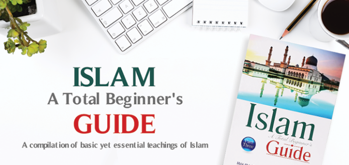 Islam a total beginners guide book