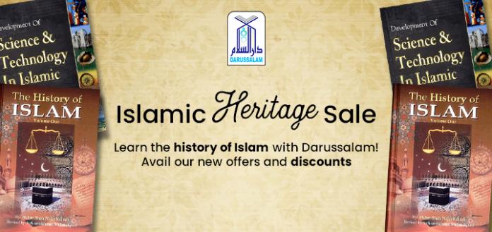 Islamic Heritage Sale