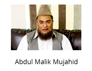 Abdul Malik Mujahid