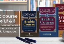 Arabic course grade