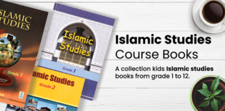 Islamic studies course book
