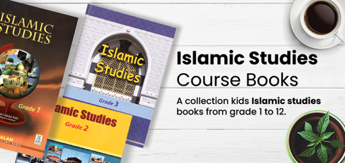 Islamic studies course book