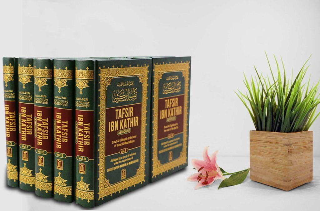 tafsir ibn khathir volume set