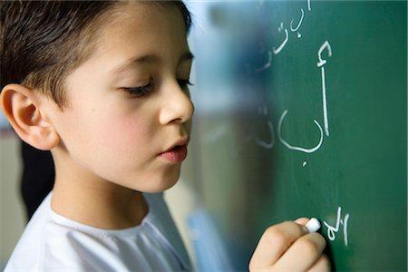 teaching kids arabic