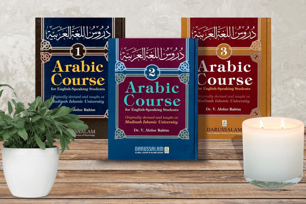 Arabic Course Books