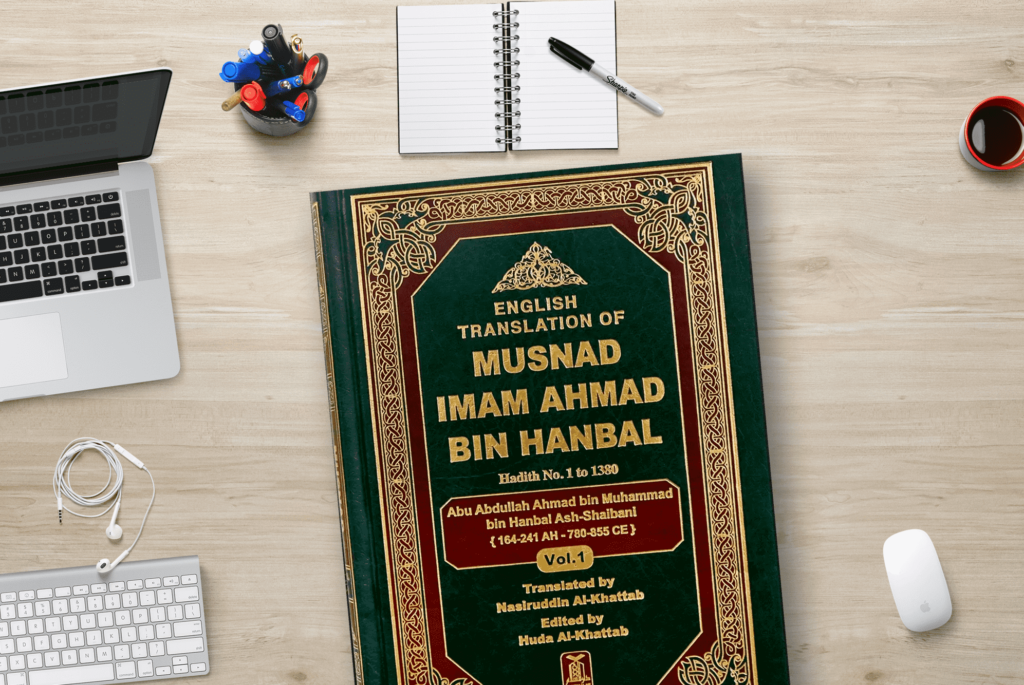 Musnad Imam Ahamd bin Hanbal book