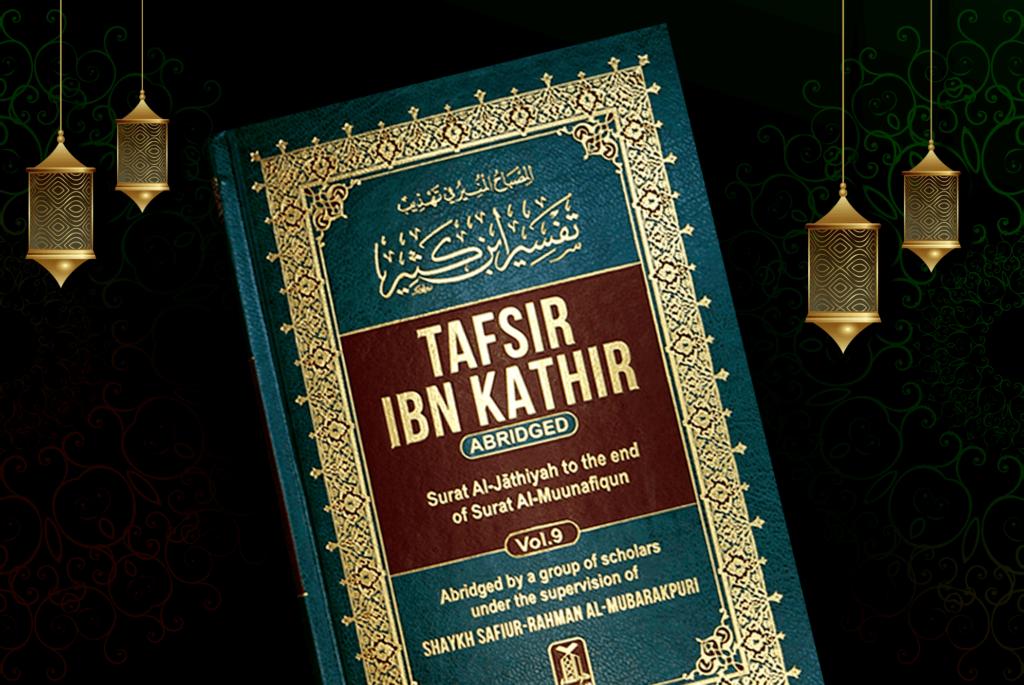 tafsir ibn khathir