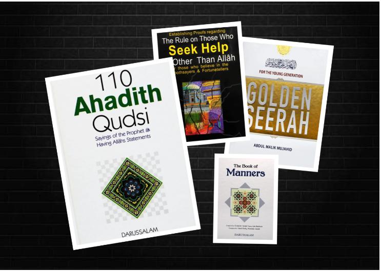 Darussalam books