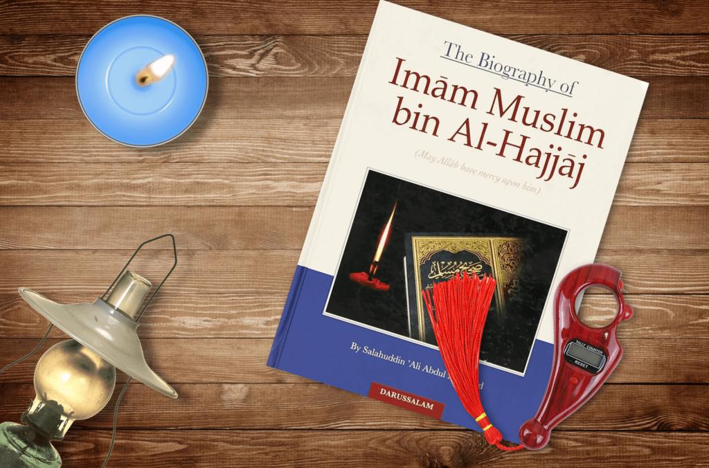 Imam Muslim Bin Al Hajjaj