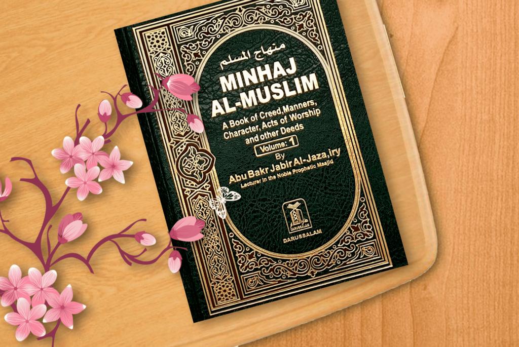 minhaj al muslim