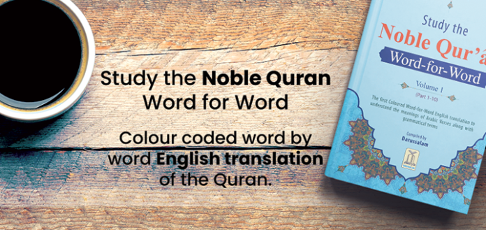 This image has an empty alt attribute; its file name is Study-Noble-Quran-696x329.png